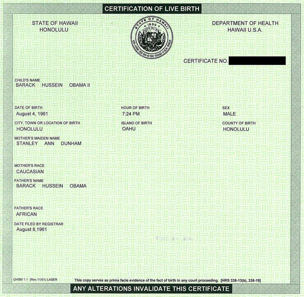 http://samuelatgilgal.files.wordpress.com/2008/06/bo_birth_certificate.jpg