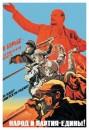 communist-poster