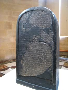 The Meesha Stele