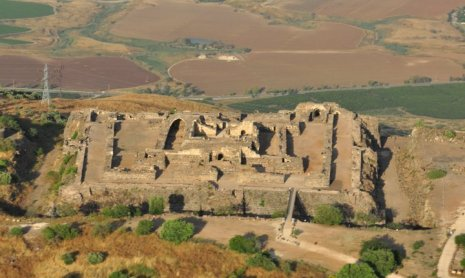 Ancient Philistine City of Gath